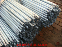 BS1387 hot dipped galvanized rigid steel conduit pipe For Fence