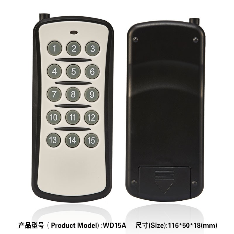 China Electrical Remote, China Electrical Remote Manufacturers and ...