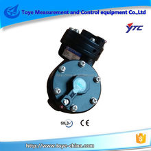 Volume booster YT-300;YT-320;YT-310 by providing large air flow rate to actuator
