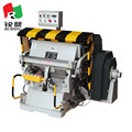 Ruiding credit card embossing machine 45