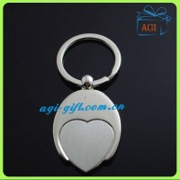 Fashionable and promotional blank keychain