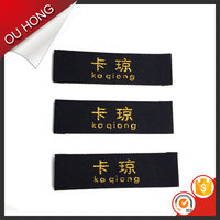 Custom Garment Neck Labels Apparel End Fold High Quality Woven Label