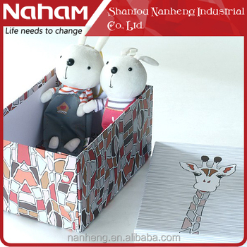 NAHAM small flat folding file style storage gift box