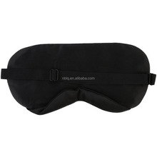 Natural Silk Sleep Mask Super Smooth Blindfold Eye Mask with 2 Free Ear Plugs
