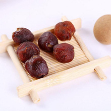 High quality Dried fruits longan