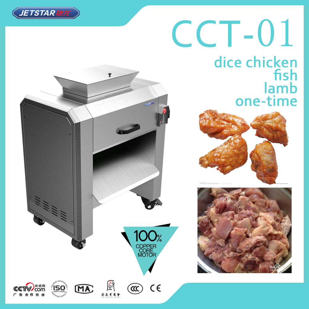 Automatic Chicken Meat Cutter Machine/Bone-in-meating Cutting Machine