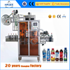 home used aerosol can labeling machine with ISO9001:2008