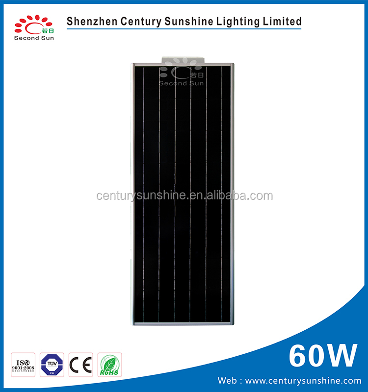 China manufacturer high power all in one integrated solar led street light, 50W 60W 80W Integrated solar street light lamp
