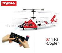 SYMA S111G infrared simulation helicopter,toy helicopter controlled by iPhone