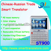 Audio language translator ST900 Electronic dictionary equipment+Chinese/English/Arabic/Russian/tagalog languages
