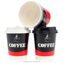 2017 new design starbucks cup kind double wall coffee paper cups