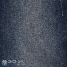 High quality original raw denim fabric for jeans