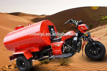 2015 Chinese new high quality 150-300 cc water tank rear axles tricycle