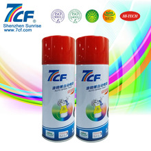 Interior Wall Glitter Thermal Coating Paint
