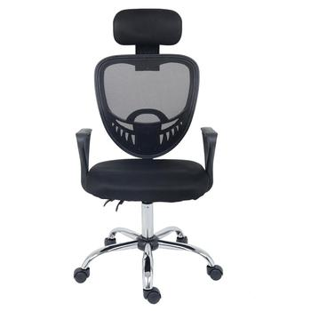 High Back Executive Mesh Ergonomic Fixed Armrest Desk Office Chair With Extra Soft Height Adjustable Headrest