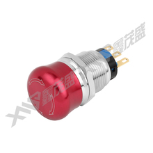 E-stop Emergency Stop Switch 19mm