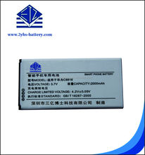 Wholesale cheap price mobile phone battery replacement for Huawei c8816 HB474284RBC