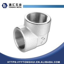 pipe fitting/carbonsteel steel socket welded elbow /pipe