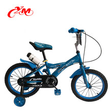 China wholesale price mountain bike/sport boy BMX bicycle kid/ kids ride on bike child bicycle