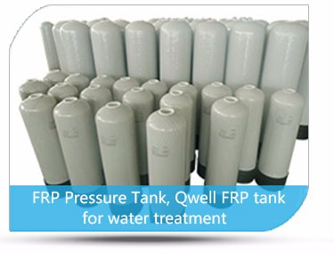 Qwell stainless steel tank sand filter for wate treatment