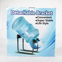 2016 Wholesale portable Water Pump Detachable Bracket