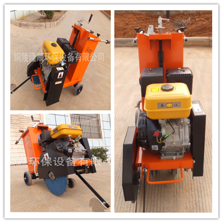 good price asphalt concrete cutter machine (HQS-400C )