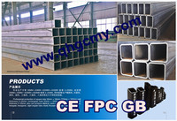 Hot-expanded seamless sqare rectangular Steel Pipe for ship building