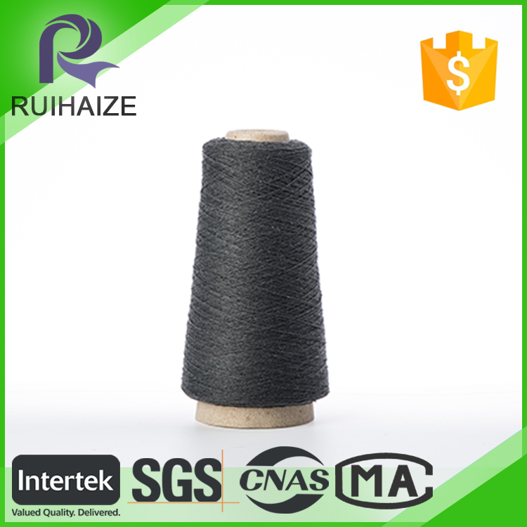 Wholesale Market Sequin Mohair Wool Yarn for Sale