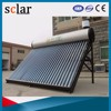 Direct Plug Connection Solar Thermal Collector