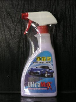 UltraMax Paint Treatment
