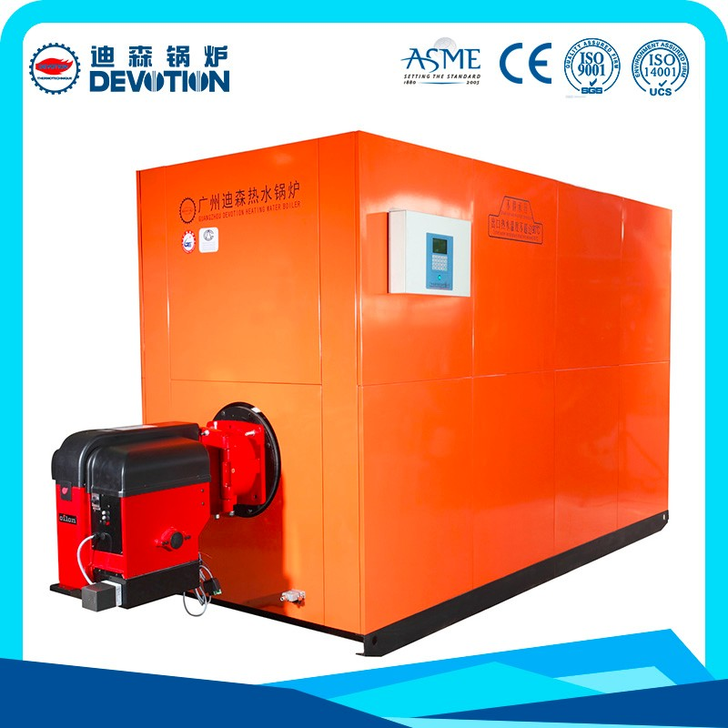 350kw Gas Fired Boiler, 350kw Gas Fired Boiler Suppliers and ...