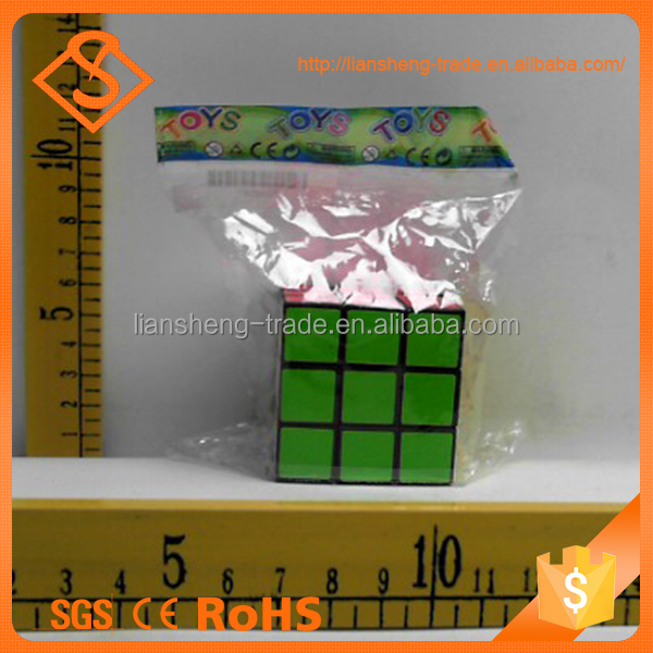 Popular Third-Order Multicolor Educational Toy Plastic Magic Cubes