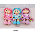 2017 new product 10 inch stuff and plush doll toys 3 colors girl