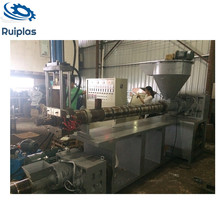 China manufacturer waste plastic films recycling machine for agricultural bag