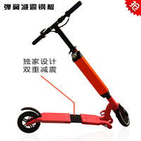 2017 electric folding skateboard balance electric scooter bicycle