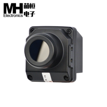 Night vision thermal infrared small hidden camera for cars
