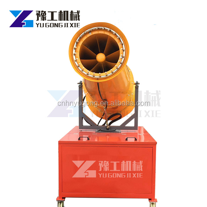 YG dust remove machine dust removal spray gun machine used to cooling dedusting