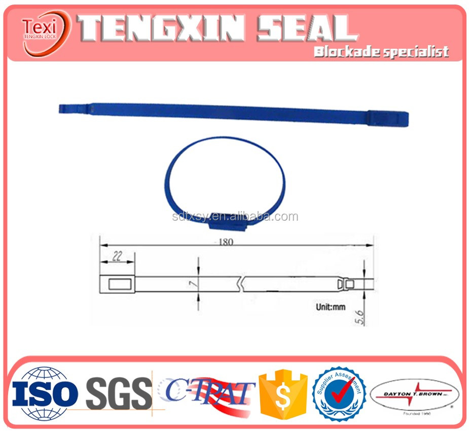 TX-PS406 disposable plastic security lock,security seals for railways