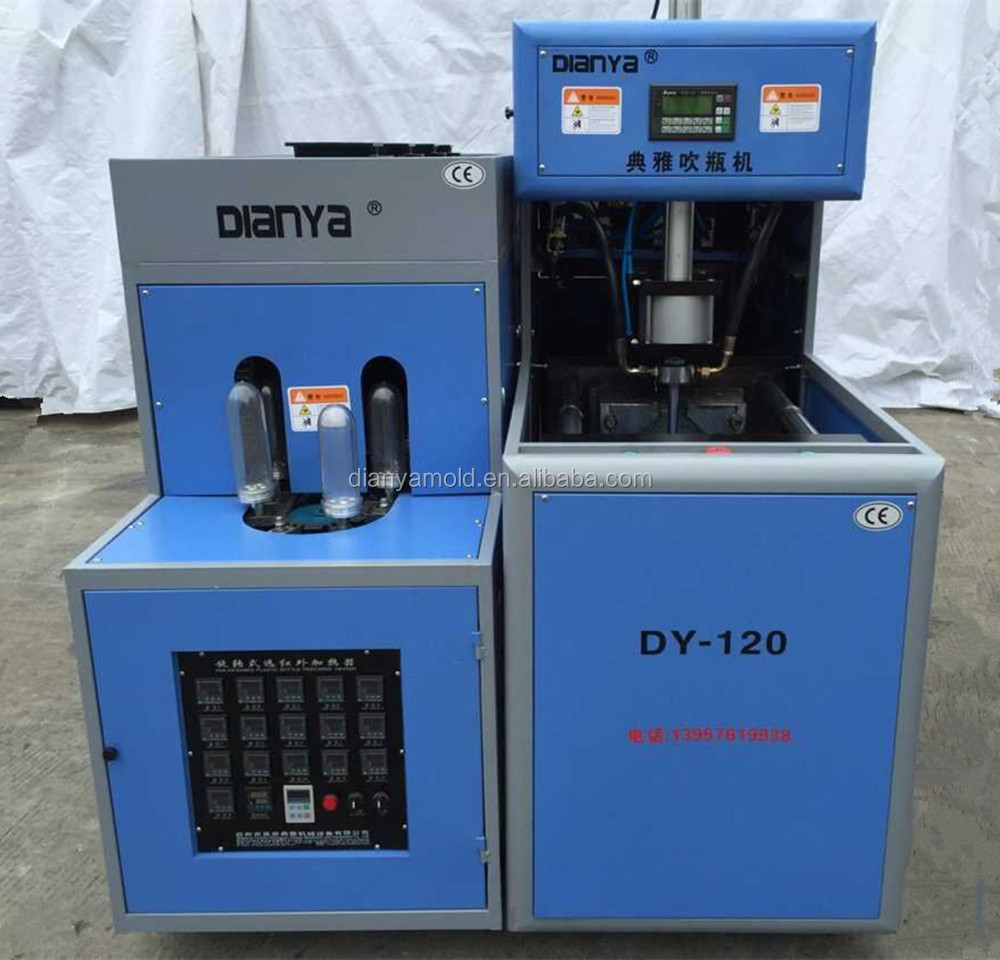 Hot!!!! 5 gallon PET bottle machine, 20 liter plastic bottle molding machine