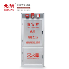 Famous Brand BEIXIAO Fire Fighting Product Fire Hose Reel Cabinet