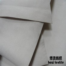 0.5mm high quality microfiber suede leather for car , upholstery decoration ultra suede fabric