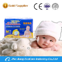 Quick absorbent and dry cute disposable nice baby diaper