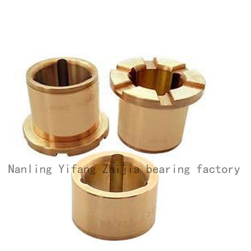 submersible pump bushing & bronze collar bushing