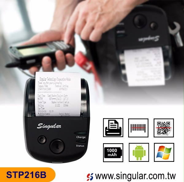 58mm cheap android bluetooth mobile thermal printer