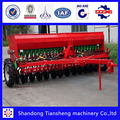2BXF-24L wheat planter with fertilizer about Seeder