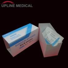 CE & FDA Approved Curved Suture Needles
