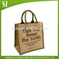 Alibaba 2015 China supplier low cost jute gunny bags/wholesale durable eco reusable jute bag