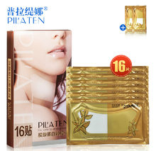 Pilaten Hot anti-aging moisture mask collo anti-rughe sbiancamento tighting collo maschera