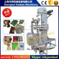 Automatic Packaging Machine for sugar 500g 1kg