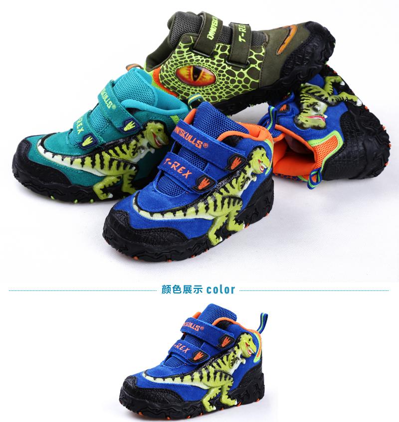 3d dinosaur light up casual shoes boys high top
